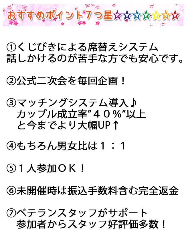 7つのおススメ-3